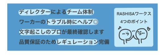作業体制02